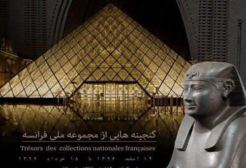 Luz iGuzzini en la exposición más importante de arte occidental en Irán