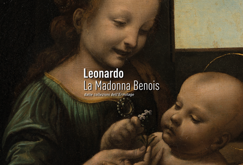 iGuzzini illumina la Madonna Benois